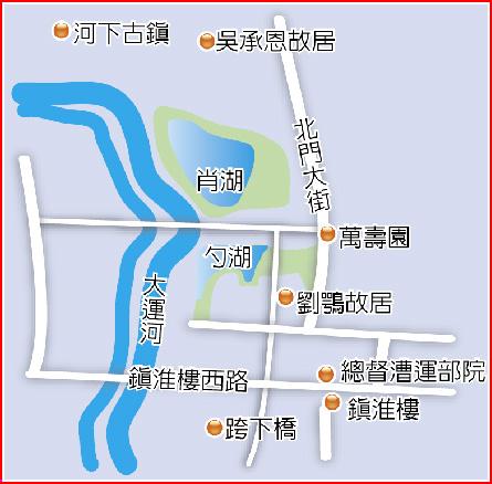 劉鶚故居旅遊資訊