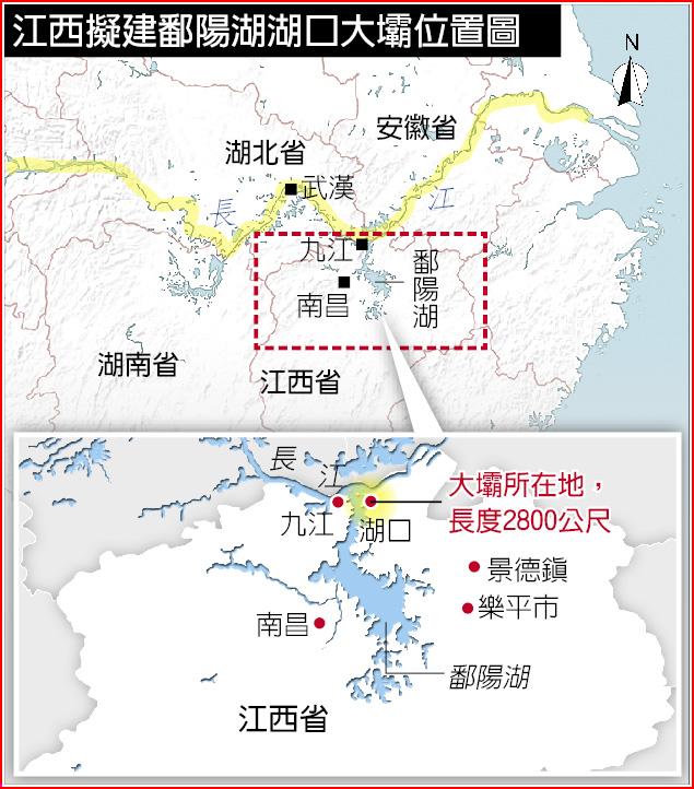 江西擬建鄱陽湖湖口大壩位置圖