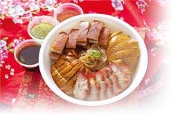 第1名-香格里拉台北遠東飯店大紅乳豬拼盤