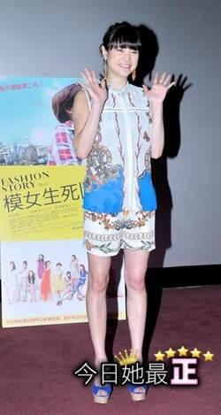 加賀美聖良 Seira Kagami