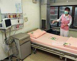 健保局:131醫院設隔離病房