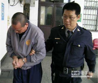 林金德 陳瑞欽等6名死囚 今槍決