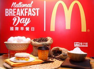 拉長戰線!速食業龍頭 擬全天賣早餐
