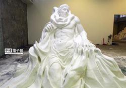 一見雙雕藝術季 巨猩喬揚吸睛