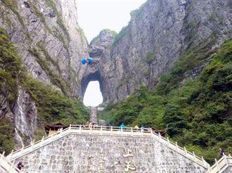 大陸天門山天門洞 老外闖關跳傘成功