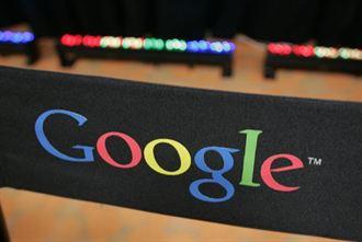 德國要求谷歌控管自動完成功能
