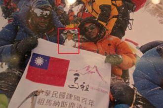 洛子峰最後一站 李小石過世