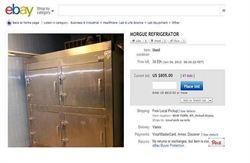 凍未條!停屍冰櫃也能賣