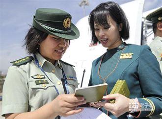內蒙古赴臺灣直飛航線開通