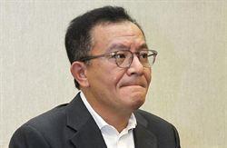 高志鵬收50萬涉貪 更一審重判7年6月