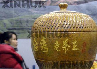 臺灣茶商集中亮相茶博會 看好北方茶市潛在商機