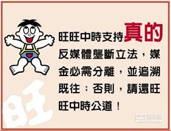 香港投資廈銀 違章就地合法