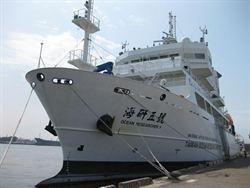 海研五號 刷新南海探測深度