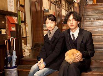 松田龍平與宮崎葵繼《NANA》後再續前緣