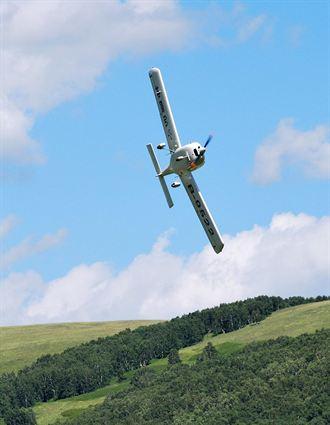 內蒙古克什克騰成為國內低空飛行愛好者永久基地