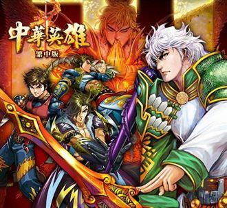 融合轉珠+RPG及港漫元素 「中華英雄」熱力感染你心