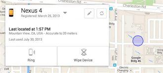 手機掉了,不用怕?!Google推出Android Device Manager搜尋手機服務!