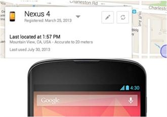 Google8月底推Android Device Manager服務 幫你找回Android手機平板