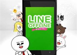 LINE Offline 上班族 八度空間馬來西亞首播