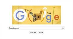 用通關密碼幫你的Google搜尋頁面換新裝