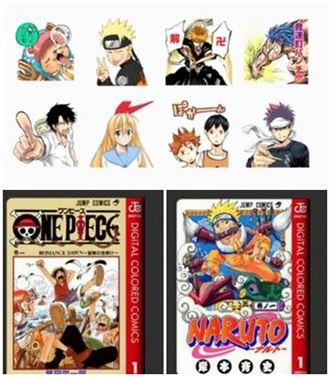 週刊少年Jump慶45週年 32張限定LINE貼圖 限時下載任務(喬巴)