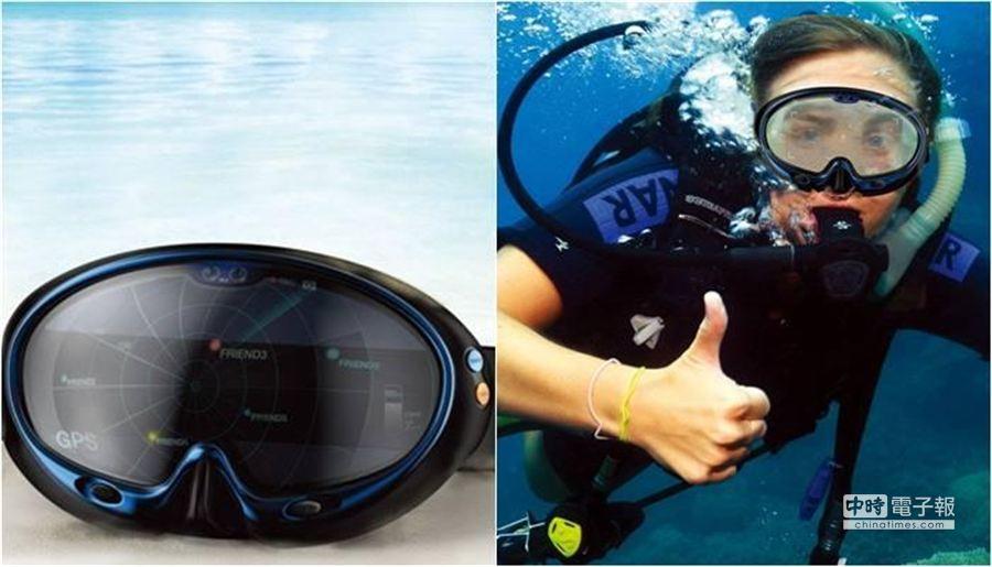 潛水愛好者有福啦!能辨位、拍照錄影的智慧型潛水蛙鏡