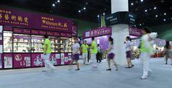 新華社》第十二屆遼寧臺灣周在錦州舉行