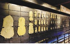 樹谷生活科學館農耕石器展示。