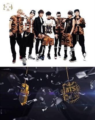2AM師弟「BTS防彈少年團」出道 預告3D化吸睛