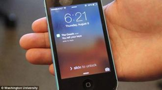 手機用到沒電 也能繼續用!無線信號充電新技術