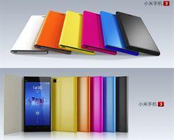 小米3旋風來襲 「史上最快的手機」16GB人民幣1,999元