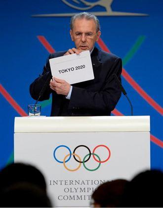 東京取得2020年奧運主辦權