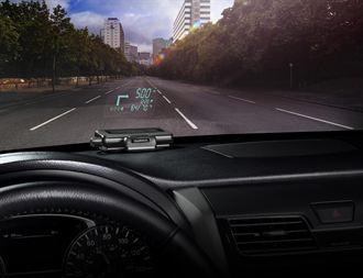 擋風玻璃也可用來帶路導航 Garmin HUD抬頭顯示系統在美上市