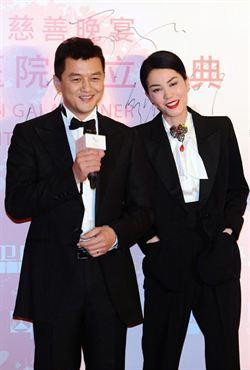 價值觀不合 王菲李亞鵬宣告離婚