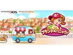 手忙腳亂系點選式料理遊戲「邦妮早午餐(ブランチ☆パニック!)」正式於本日2013年9月11日開放下載