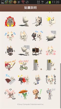 想要變成人的TORO貓 終於也在LINE貼圖登場啦!