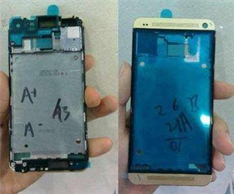 金色版HTC New One!?那麼多顏色你最愛哪一款