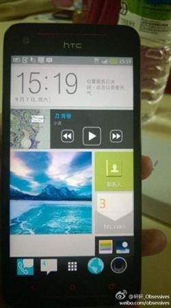 HTC大陸專屬OS「Sense 5.5」間諜照曝光?