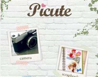 貼圖超豐富的相片編輯軟體「Picute-可愛和時尚的照片處理相机」