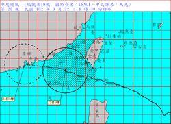 天兔陸上颱風警報解除