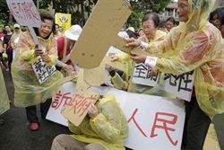 政院前抗議 行政機關獨大、濫訴人民