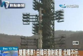 美智庫從衛星研判:北韓8月底測試長程火箭引擎