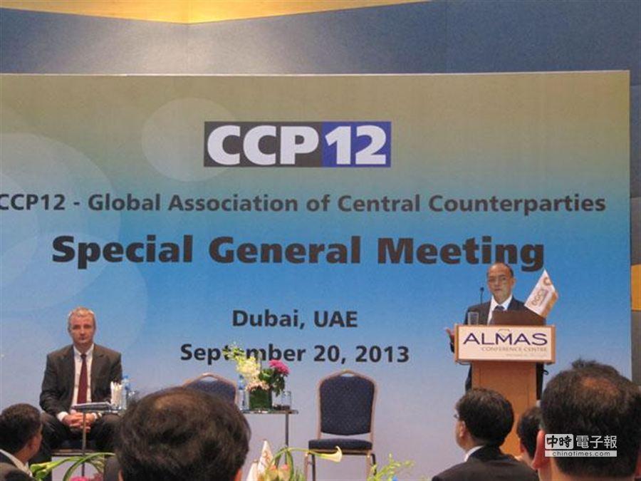 2013年全球集中結算機構組織(CCP12)特別大會中,主席Siddhartha Roy宣布證券櫃買中心獲得會員一致通過,正式成為CCP12會員。