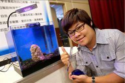 觀賞魚博覽會 美女導覽員配罕見珍貴魚種