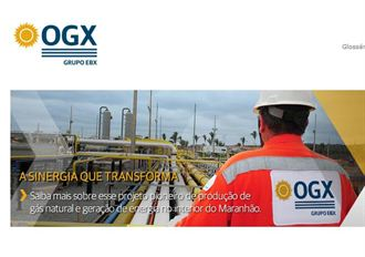 巴西OGX延遲利息支付 尚未衝擊市場