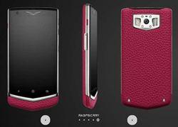 """還是貴!Vertu第二款Android 手機""""星座""""要價20萬元"""
