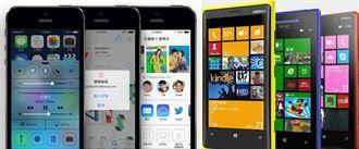 iPhone 5s用戶:沒對蘋果心動 是微軟說服我