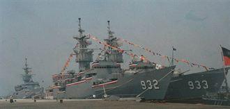 海軍沒錢 主力艦裁6艘