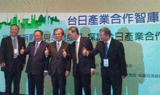 小宮山宏:日本白金社會模式 能與台灣產業發展合作