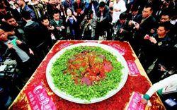 超級剁椒魚頭亮相中國廚師節